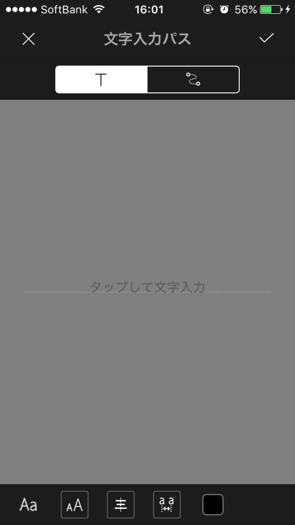 2016-06-23 16.01.08