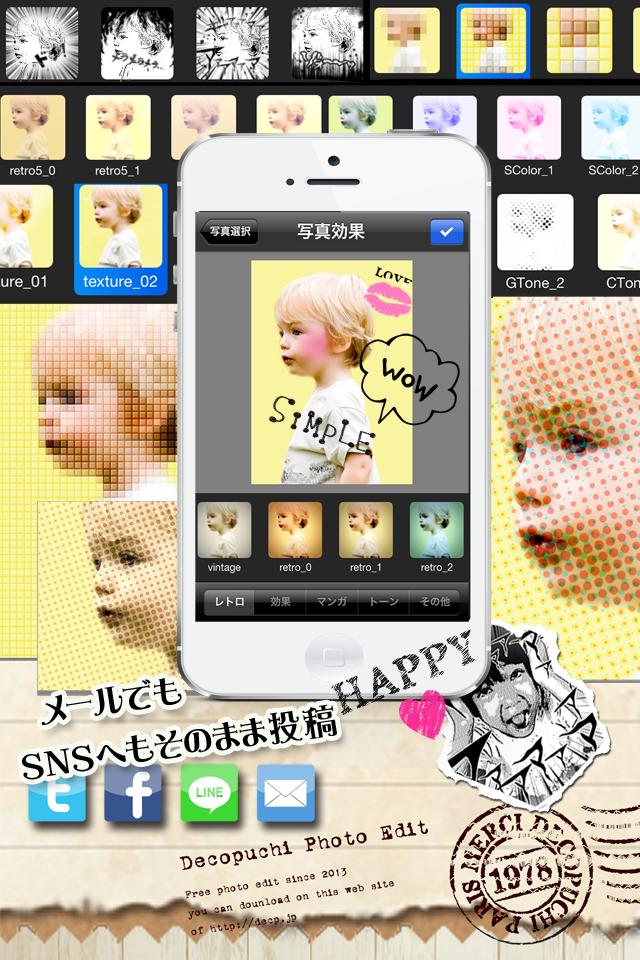 無料の画像加工アプリ