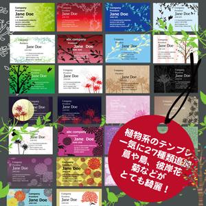 oshirase20151113_c