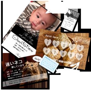 oshirase20160120-2_c