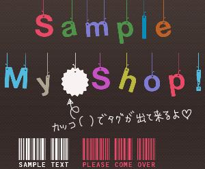 oshirase20160511