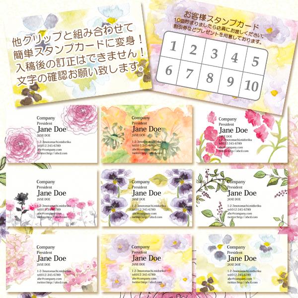oshirase20161014_c600_2