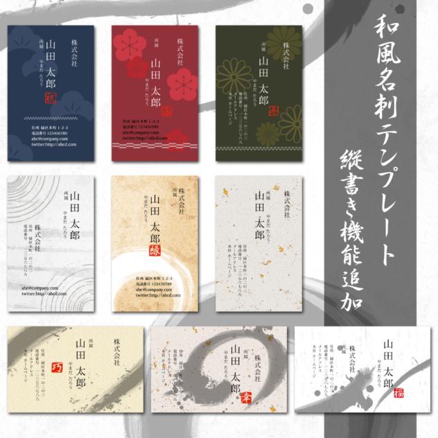 oshirase20181123_c1080