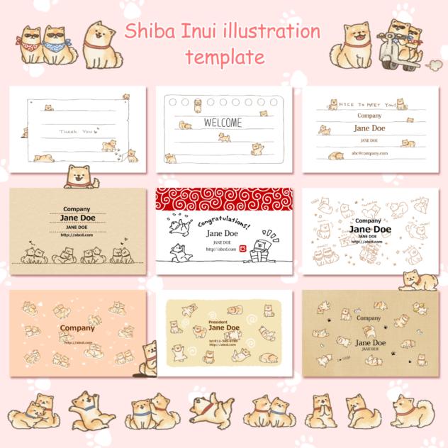 oshirase20190125_c1080
