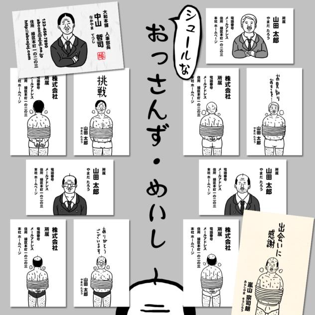 oshirase20191018_c1080_2