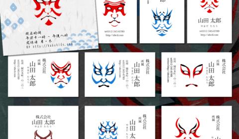 oshirase20210108_c1080