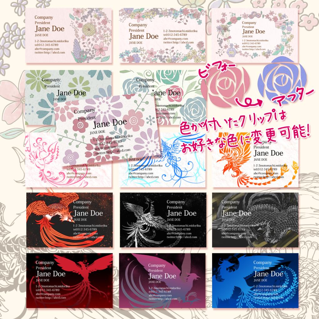 oshirase20161216_c1080