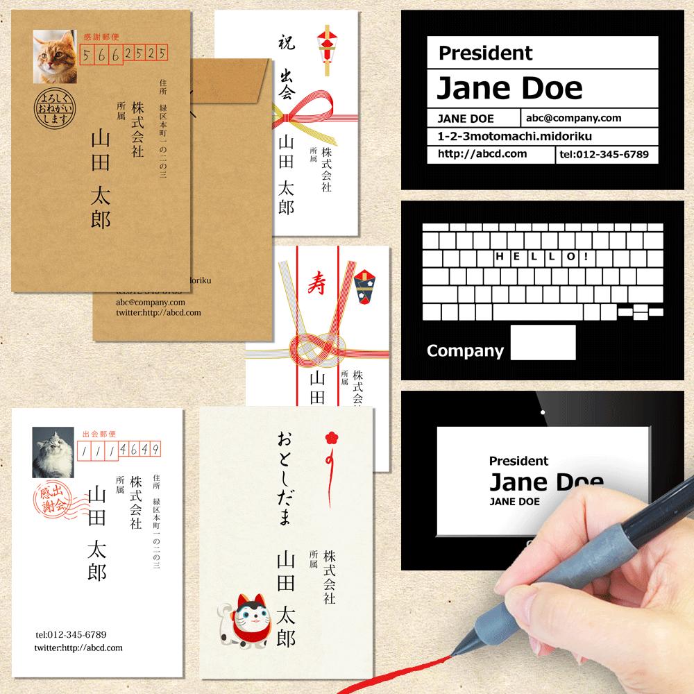 oshirase20190215_c1080
