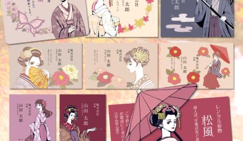 oshirase20191025_c1080